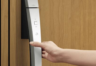 玄関システムキー