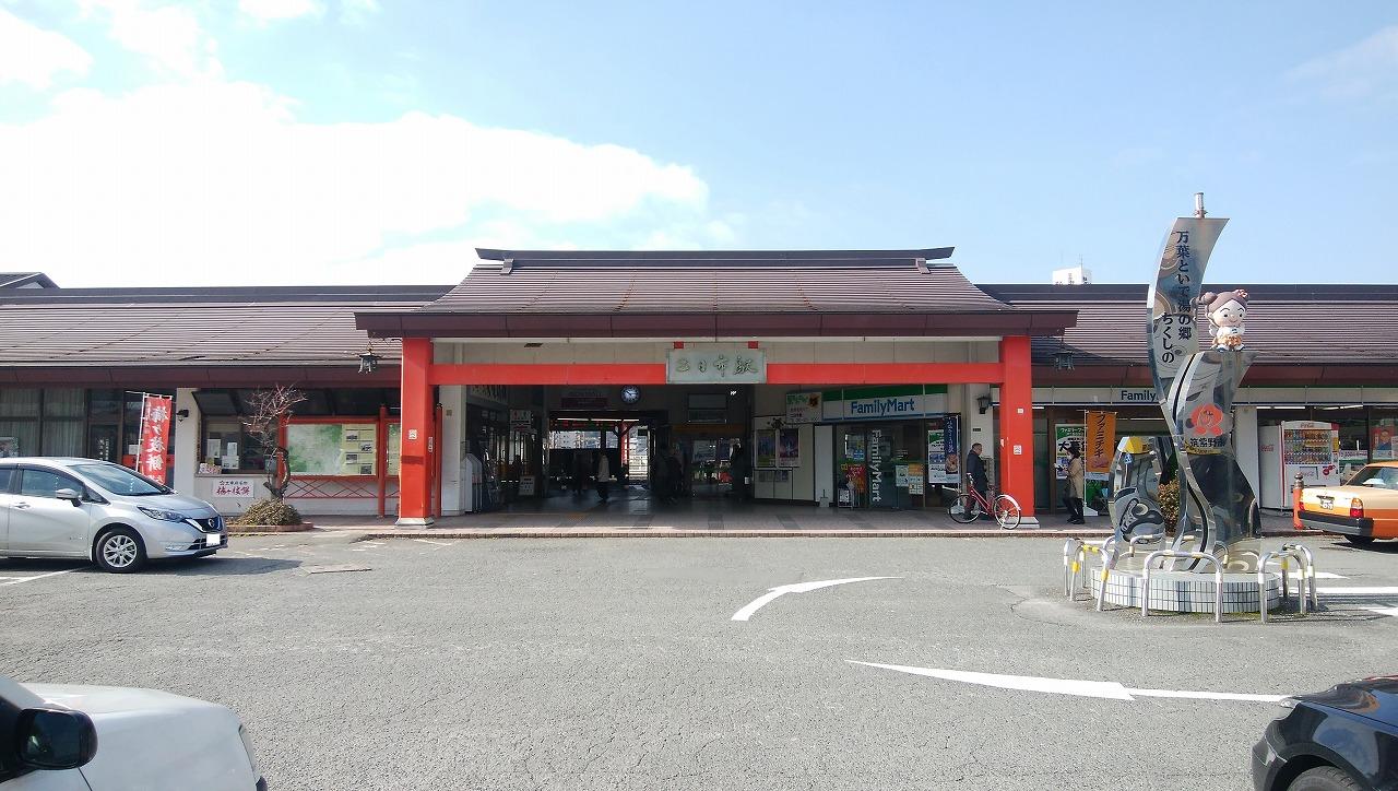 ロケーション6